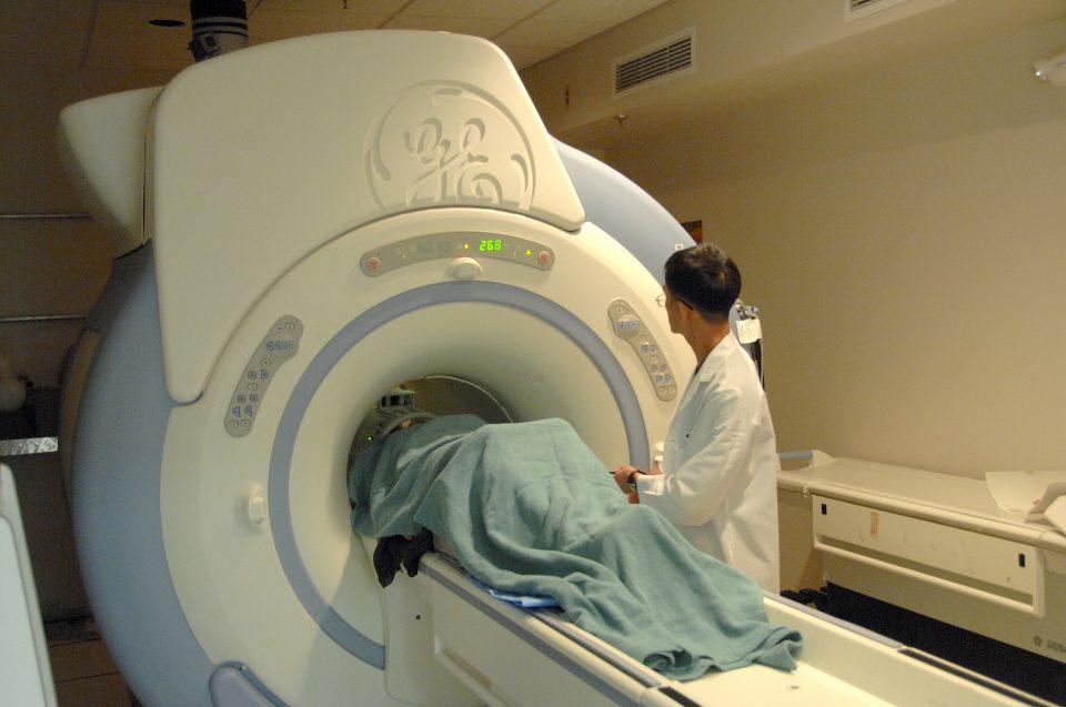 Oktober Patient MTA MRT Untersuchung Flickr National Institutes Of Health _ D C_o